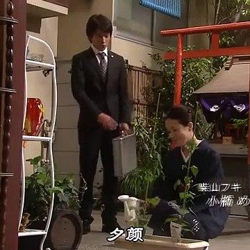 日劇-夏之秘密33