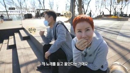[HOT] Park Hye-kyung goes hiking with her boyfriend, 휴먼다큐 사람이 좋다 20200331