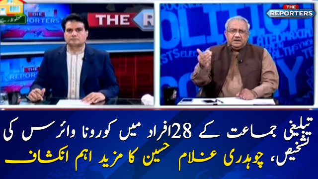 28 Tableeghi Jamat members test positive: Chaudhry Ghulam Hussain