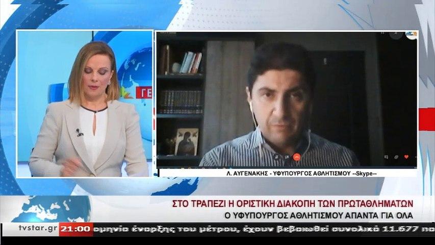 Ο Υφυπουργός Αθλητισμού Λ. Αυγενάκης  στο Star K.E.