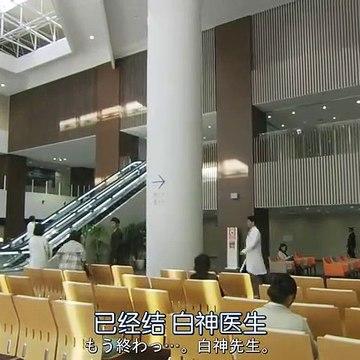 日劇 » 無痛:診斷之眼02
