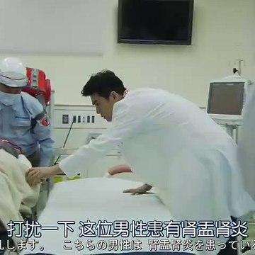日劇 » 無痛:診斷之眼01
