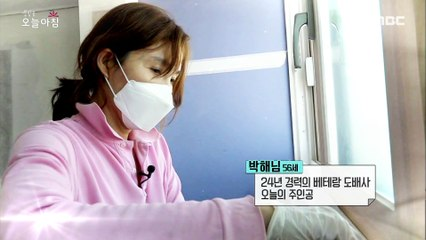 [LIVING] The old house is like a new house, Haenim, the builder for 24 years!, 생방송 오늘 아침 20200401