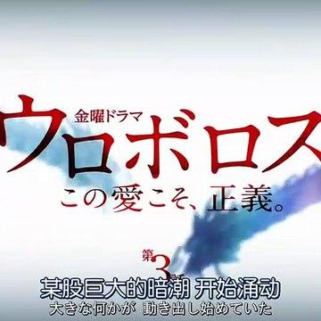 日劇 » 無間雙龍03