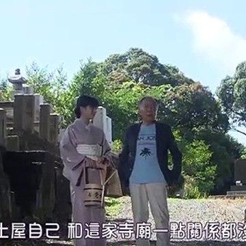 日劇 » 最強二人組 京都府警特別搜查班05