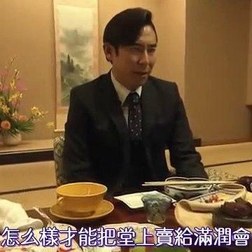 日劇 » 最強的名醫 第3季07