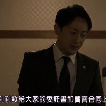 日劇 » 超級特務 劇場版 - PART2