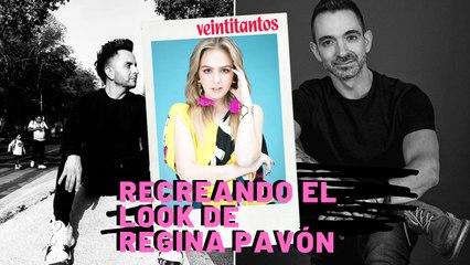 ¿Cómo lograr el look de Regina Pavón desde tu casa?
