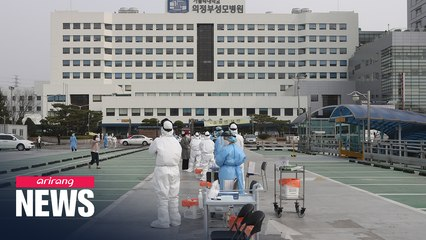 S. Korea reports 101 new COVID-19 cases on Wednesday; death toll up 3 to 165