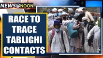 Massive nation-wide search for Tablighi members, their contacts| Oneindia News