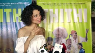 Kangana Ranaut REVEALS She Can't Share Her Bed With Anyone Watch Why