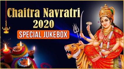 चैत्र नवरात्रि 2020 Special Jukebox | Chaitra Navratri Non-Stop Durga Aarti | Devi Bhajan Sings