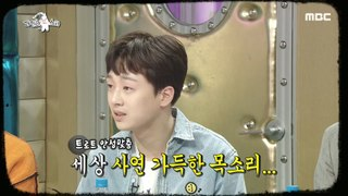 [HOT] Lee Chan-won with a sad voice, 라디오스타 20200401