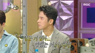 [HOT] Jang Min-ho who cares about his juniors, 라디오스타 20200401