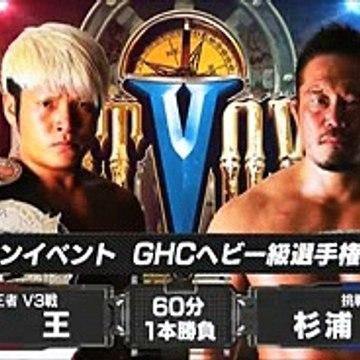 Takashi Sugiura vs Kenoh