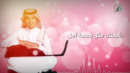Abas Ibrahim - Lafta   عباس ابراهيم - لفته - عود