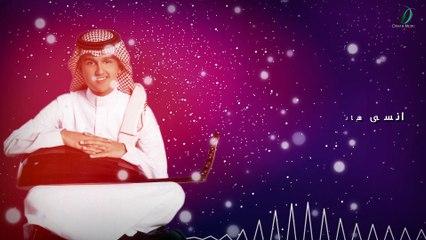 Abas Ibrahim - Manta Fahem  عباس إبراهيم - منت فاهم - عود