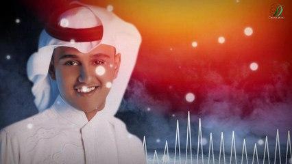 Abas Ibrahim - Shukran  عباس إبراهيم - شكــرا