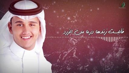 Abas Ibrahim -Nalet 3ala yadeha   عباس ابراهيم - نالت علي يدها