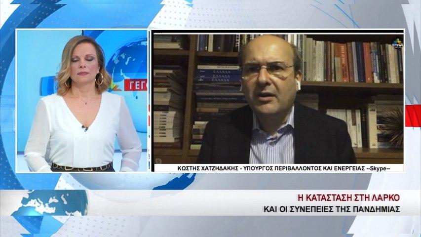 Κ.Χατζηδάκης: Προχωρά κανονικά ο σχεδιασμός για την ΛΑΡΚΟ