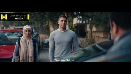 فيلم الخلية - العربية بقت كابورليه