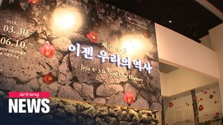 Painful history: Commemorating the April 3rd Jeju Incident