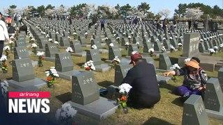 Ceremony to remember victims of 4.3 Jeju Massacre to take place on Jeju Island