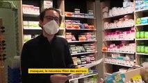 Coronavirus : de plus en plus d'arnaques en France