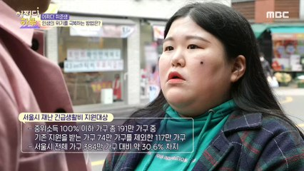 [ordinaryday] cost-of-living support, 어쩌다 하루 20200403