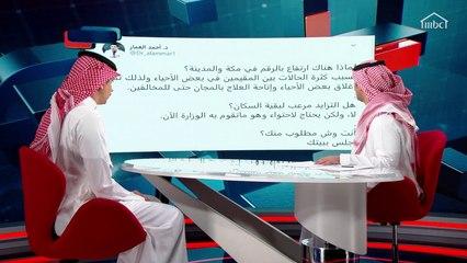 د. العمار: قرار الملك سلمان بعلاج الجميع مجانا بث الطمأنينة لدى كل من يعيش في المملكة