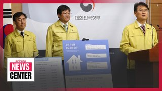 S. Korea's COVID-19 relief payments to target lower 70% income bracket