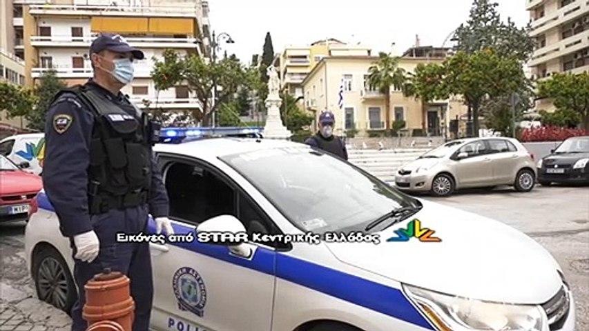Σε επιφυλακή η αστυνομία στη Στερεά