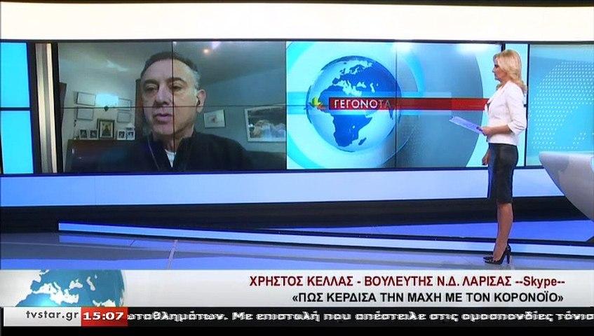 Ο Βουλευτής Ν.Δ. Λάρισας, ΧΡ. ΚΕΛΛΑΣ, στο STAR K.E.