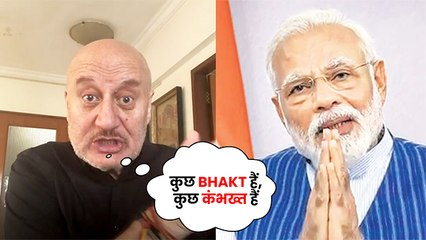 Anupam Kher Bashes People Who Will Not Light Candles On April 5