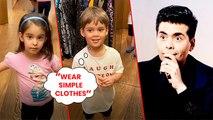 Karan Johar's Kids MAKE FUN Of His Clothes