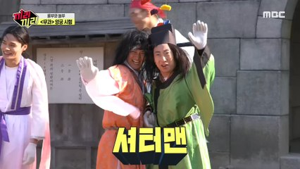 [HOT] Sambal brothers who live on their wives., 끼리끼리 20200405