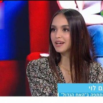 נעם לוי ברשת 13 רגע לפני הגמר