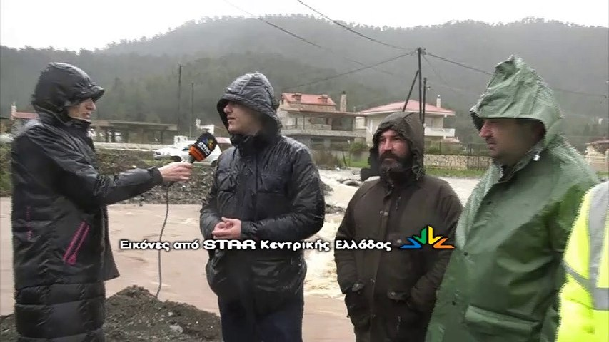 Το Star στο χωριό Πήλι που πλημμύρισε. Τα ορμητικά νερά το έχουν κόψει στα δύο