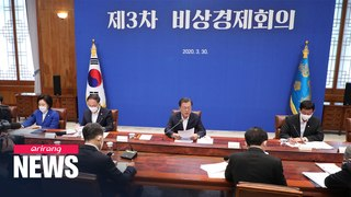 President Moon to call for measures to help socially vulnerable cope with COVID-19 outbreak