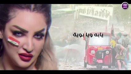 نانسي اللبنانية - ابو التُك تك|2019