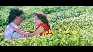 Tere Andar Meri Jaan | Lyrical Song | Udit Narayan, Alka Yagnik | Ahankaar | Mamta Kulkarni, Mithun
