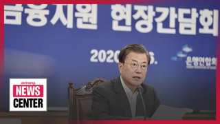 Moon urges timeliness in financial support, leniency on unintended mistakes