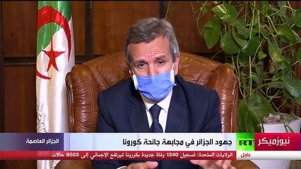 Coronavirus en Algérie : Abderrahmane Benbouzid révèle les causes du grand nombre de décès