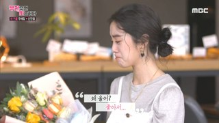[HOT] Hyerim shedding tears at a surprise gift, 부러우면 지는거다 20200406