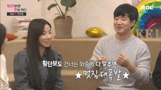 [HOT] Strangely dating Lee Doo-hee, 부러우면 지는거다 20200406