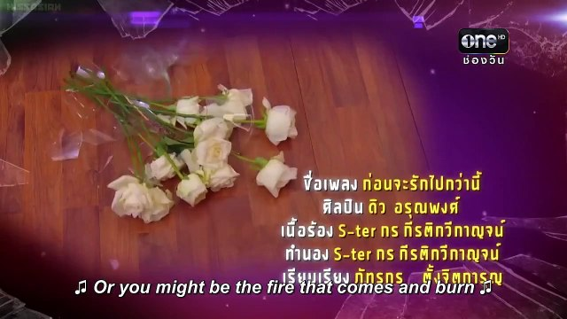[eng sub] leh ratree episode 08 part 1/4
