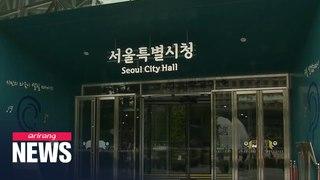 Seoul city utilizes AI calling system to monitor people in COVID-19 self-quarantine