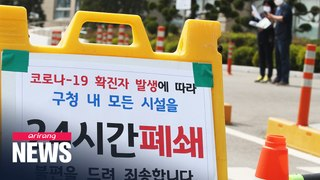 S. Korea adds 47 new COVID-19 cases on Tuesday; death toll up 6 to 192