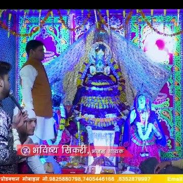 सुनले कहनैया आरज़ी हमारी    Bhavishy Sikari    Seven Wonders Bhakti