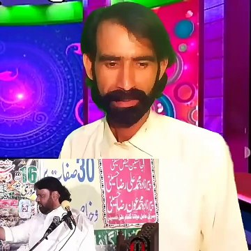 Shifa ka Wazifa   Shokat Raza Shokat Roneacti on 2020
